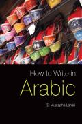 How_to_Write_in_Arabic.pdf